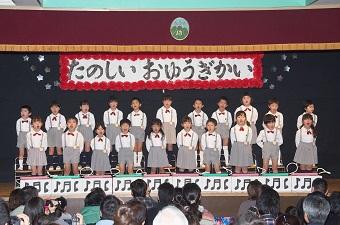 2016 02 20_4546.jpg
